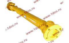 Вал карданный передний XCMG LW300F фото Нижний Новгород