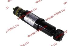 Амортизатор кабины передний F для самосвалов фото Нижний Новгород