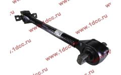 Штанга реактивная изогнутая ROSTAR H2/H3/SH фото Нижний Новгород