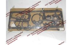 Комплект прокладок на двигатель Yuchai YC6108/YC6B125 фото Нижний Новгород